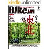 BikeJIN/培倶人(バイクジン) 2021年9月号 Vol.223(今こそ東北)[雑誌]