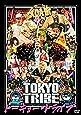 TOKYO TRIBE/トーキョー・トライブ [DVD]