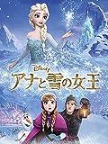 アナと雪の女王の写真