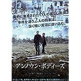 アンノウン・ボディーズ [DVD]