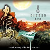 VOL. 4-SACRED JOURNEY
