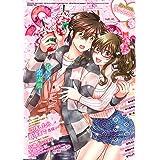 絶対恋愛Sweet 2021年3月号 (雑誌)
