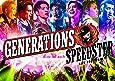 GENERATIONS LIVE TOUR 2016 SPEEDSTER(初回生産限定盤)(スマプラ対応) [DVD]