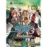 英雄伝説 空の軌跡 the 3rd Evolution 限定版 (【特典】オリジナルドラマCD・設定資料集 同梱) - PS Vita