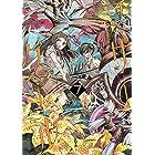 【期間限定版】マザーグール(7)【COMICリュウ創刊15周年お祝いBOOK(1)付き】 (RYU COMICS)