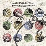 バッハの錬金術 Vol. 2 #1/4 適正律クラヴィーア曲集 第1集・第2集 第1番〜第6番