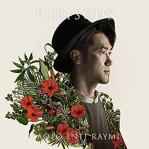 ハイビスカス/しおり(初回限定盤)(DVD付)