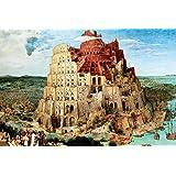1000ピース ジグソーパズル めざせ! パズルの達人 バベルの塔(50x75cm)