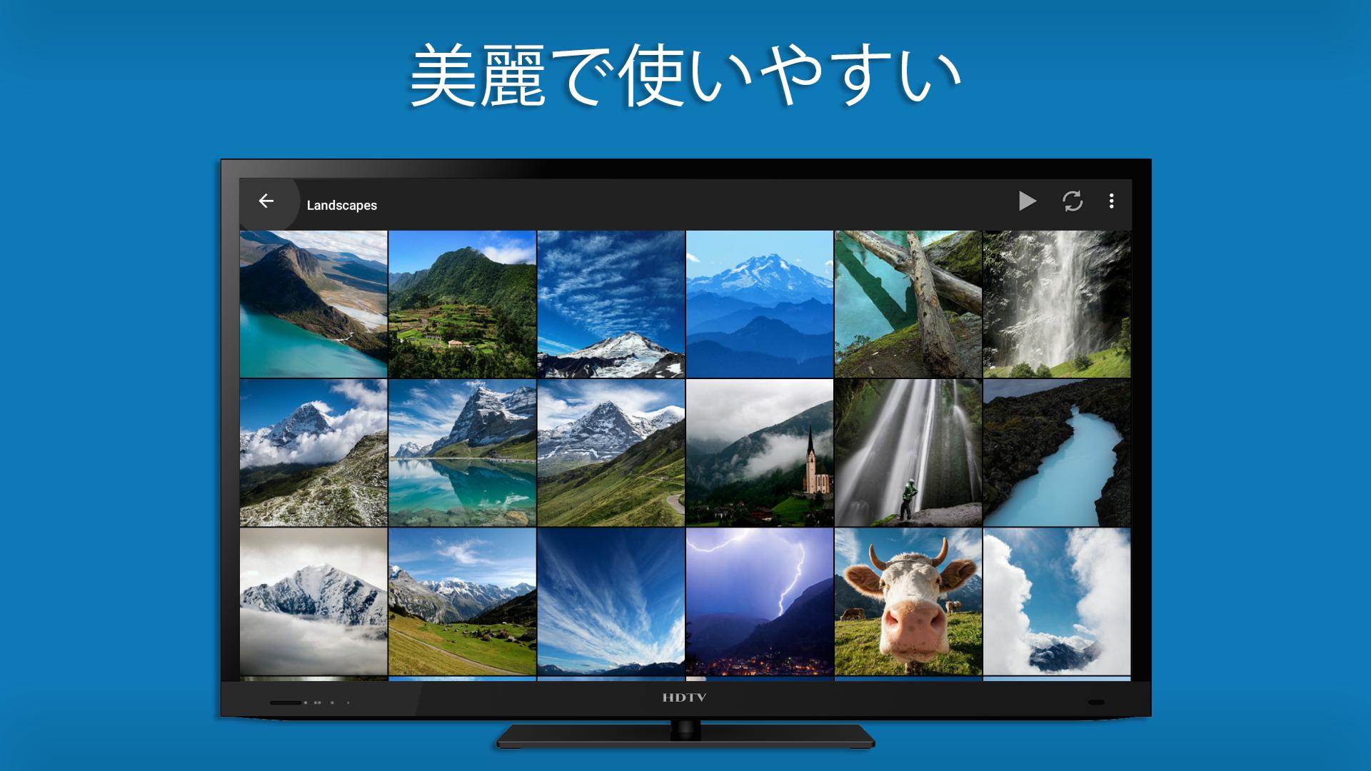 Amazon Co Jp Flickfolio Flickrの写真とスライドショー Android