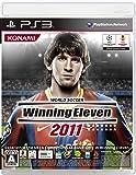 ワールドサッカー ウイニングイレブン 2011 - PS3