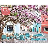 幸せの花風景 Romantic Flowers 2022 (インプレスカレンダー2022)
