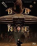 デューン/砂の惑星 日本公開30周年記念特別版 Blu-ray BOX