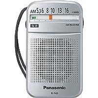 パナソニック AM1バンドラジオ(シルバー) R-P45-S