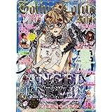 ゴシック&ロリータバイブル vol.35 (インデックスムツク)
