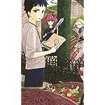 シャドーハウス FVGA(480×800)壁紙 ショーン,ルウ,リッキー