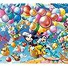 ディズニー - Balloon Adventure (バルーン・アドベンチャー)  QHD(1080×960) 106457