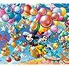 ディズニー - Balloon Adventure (バルーン・アドベンチャー)  Android(960×854)待ち受け 107119