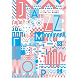 JAZZ MEETS EUROPE ヨーロピアン・ジャズ ディスクガイド(ele-king books)