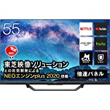 ハイセンス 55V型 4Kチューナー内蔵 ULED液晶テレビ 55U8F Amazon Prime Video対応 倍速…