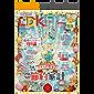 LDK (エル・ディー・ケー) 2021年5月号 [雑誌]