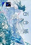 コミック百合姫2020年12月号