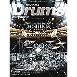 Rhythm & Drums magazine (リズム アンド ドラムマガジン) 2016年 2月号 [雑誌]