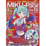 MIKU-Pack music & artworks feat.初音ミク 16 [雑誌]