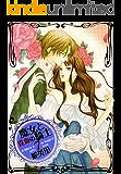 魔女と貴血の騎士(7)<完結> (冬水社・いち*ラキコミックス)