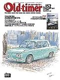 OLD TIMER(オールドタイマー)2017年2月号