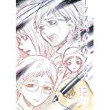 アスペル・カノジョ(12) (コミックDAYSコミックス)