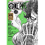 ONE PIECE magazine Vol.5 (集英社ムック)