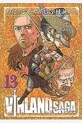 ヴィンランド・サガ(13) (アフタヌーンコミックス) Kindle版