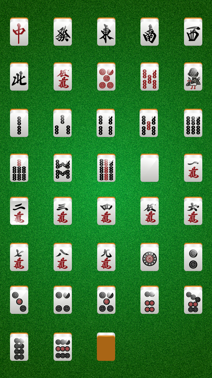 Amazon Co Jp 麻雀アイコン ホーム画面に好きな雀牌を飾ろう
