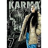 鬼門街 KARMA(7) (ヤングキングコミックス)