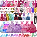 35 Pack Handmade Doll Clothes Including 5 Wedding Gown Dress 5 Party Dress 4 Braces Skirt 3 Sport Suits 3 Bikini Swimsuits 15