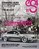 eS4(エスフォー) 2017年5月号 No.68 [雑誌] (GEIBUN MOOKS)