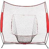 Amazonベーシック 野球練習ネット 244×106×219cm