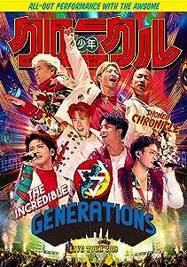"GENERATIONS LIVE TOUR 2019 ""少年クロニクル""(Blu-ray Disc3枚組)(初回生産限定盤)"