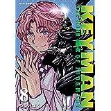 KEYMAN(8) (RYU COMICS)