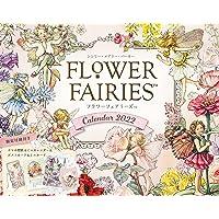 【Amazon.co.jp限定】FLOWER FAIRIES Calendar 2022(特典:「PC壁紙・バーチャル背…