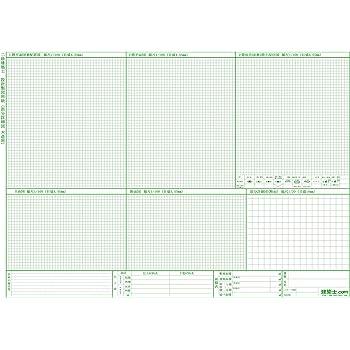 二級建築士設計製図用紙(部分詳細図木造用)10枚