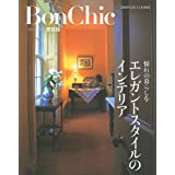 BonChic 愛蔵版 エレガントスタイルのインテリア (別冊PLUS1 LIVING)