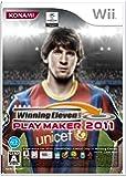 ウイニングイレブンプレーメーカー 2011 - Wii