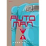 オートマン(1) (コミックDAYSコミックス)
