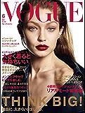 VOGUE JAPAN (ヴォーグジャパン) 2018年 06月号