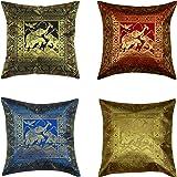 ANJANIYA 4 Banarsi Silk Cushion Cover Indian Style Elephant Silk Pillow Cover Decorative Sofa Couch Cushion Cover Zippered 16