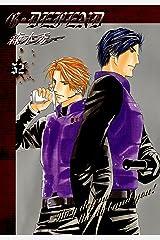 G・DEFEND(52) Kindle版