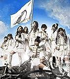 WE ARE TPD(初回生産限定盤A)(Blu-ray Disc付)