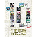All Time Best (10周年限定盤)