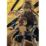 Ubel Blatt~ユーベルブラット~ 3巻 (デジタル版ヤングガンガンコミックス)